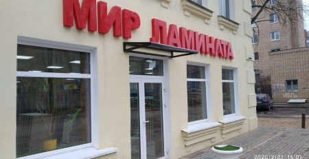 1-й Красненский пер